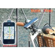 FLY iphone4用マウントスタンド BICYCLE HOLDER S2192W