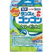 ゴンゴン クローゼット用N 3個入 無臭タイプ 【 大日本除虫菊(金鳥) 】 【 防虫剤 】