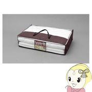【メーカー直送】 FSAS-S アイリスオーヤマ 3層式敷き布団 シングル