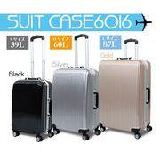 スーツケース 6016 【Mサイズ】 銀 TR-6016-M-SI
