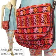 モン族の刺繍を贅沢に使ったショルダーバッグ♪モン族刺繍スエードショルダーバッグ