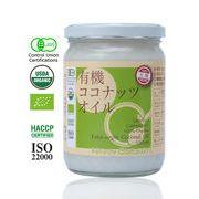 有機ココナッツオイル(JAS認定) 500ml - スリランカ産