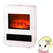 テクノス 暖炉セラミックファンヒーター ホワイト TD-S1200-W