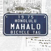 好きな文字にできるアメリカナンバープレート(小・自転車用サイズ)ハワイ・自転車タグ-青