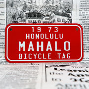 好きな文字にできるアメリカナンバープレート(小・自転車用サイズ)ハワイ・自転車タグ-赤