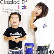 Tシャツ トップス 半袖 キッズ ジュニア ベビー 子供 男の子 女の子 90 100 110 120 130 140 セール