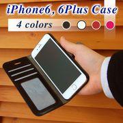 洗練された質感 iPhone 手帳ケース 4色