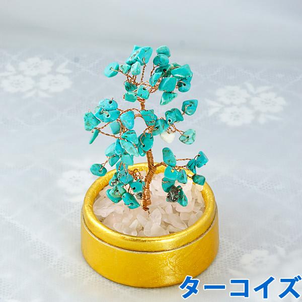 【開運】金のなる木<キュート>6種☆天然石☆【招財樹】【金運UP】【商売繁盛】インテリア 置物