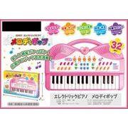 エレクトリックピアノメロディポップ