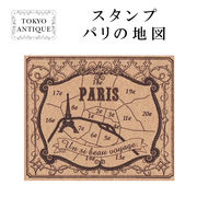 ■東京アンティーク■ パリの地図