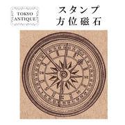■東京アンティーク■ 方位磁石
