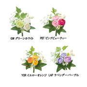 ミニラナンブッシュ 造花/アーティフィシャルフラワー/フェイクフラワー/リーズナブルフラワー