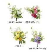 ミニフラワーブッシュ 造花/アーティフィシャルフラワー/フェイクフラワー/リーズナブルフラワー