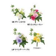 ミニローズミックスブッシュ 造花/アーティフィシャルフラワー/フェイクフラワー/リーズナブルフラワー