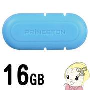 PFU-XMT3/16GB プリンストン スマホ・タブレット用 USBメモリー 16GB