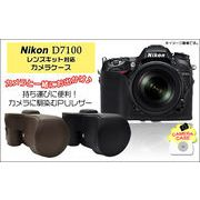 Nikon デジタル一眼レフカメラ D7100 カメラケース