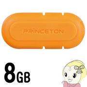 PFU-XMT3/8GO プリンストン スマホ・タブレット用 USBメモリー 8GB