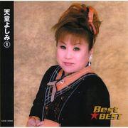 天童よしみ 1 12CD-1099A