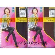 【Tuche・Fashion Opaque】加藤夏希モデルオペーク6柄