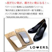 春新作 コロンブス WALKING BALANCE【即納】靴小物 靴 パンプス ウォーキングバランス パンプス用