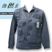 綿混地柄セーター【4色展開】薔薇