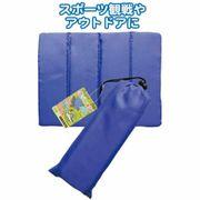 折り畳み式お出かけクッション巾着袋付33×25cm 35-271