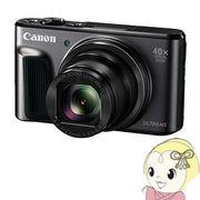 キヤノン コンパクトデジタルカメラ PowerShot SX720 HS [ブラック] 【Wi-Fi機能】【手ブレ補正】