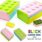 ロック式ブロック1段弁当箱