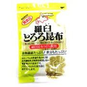 ■北海道産■食物繊維たっぷり!体も嬉しい無添加【羅臼とろろ昆布】