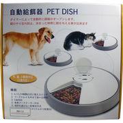ペットディッシュ PET DISH PD-06