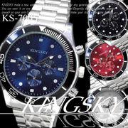 【選べるケース有or無♪】   腕時計 デザインクロノグラフ メタルバンド ウォッチ 男性用◇KS-7005