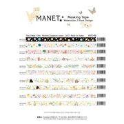 MANET Masking tape マネット マスキングテープ 15mm×10m vol1