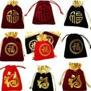 BLHW145077◆送料O円◆★和風★アクセサリーや小物入れに♪ギフト包装小巾着袋◆