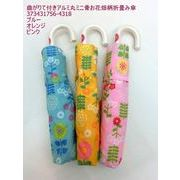【雨傘】【折りたたみ傘】シルクプリントお花畑柄軽量丸ミニ曲がり手付き折畳傘