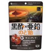 【ケース販売】黒酢×亜鉛のど飴【40セット】