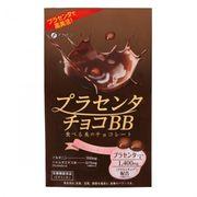 【ケース販売】プラセンタチョコBB【50セット】