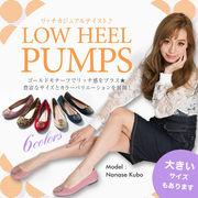 【即納】ポイント飾りシンプルパンプス全6色★al-3866【自社工場】美脚/靴