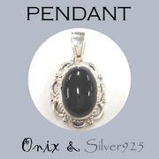 ペンダント-11 / 4-4050-7 ◆ Silver925 シルバー ペンダント  オニキス
