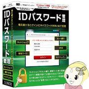 IRT0389 IRT IDパスワード管理