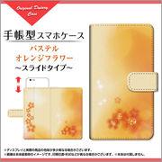 手帳型 スライドタイプ スマホ カバー ケース パステルオレンジフラワー 【手帳サイズ:iPhone6/6s】