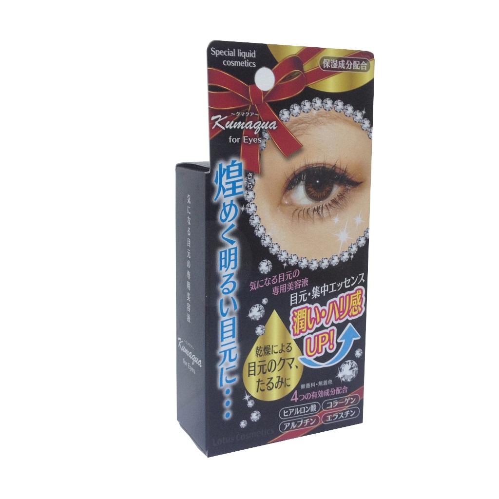 有効成分が目元を変える!目元専用美容液 30ml