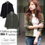 春から初夏まで使える♪MA-1リブ付きブルゾン 七分袖シフォンブルゾン  レディースアウター ジャケット