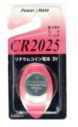パワーメイト リチウムコイン電池(CR2025) 275-16