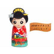 お土産JAPANマグネット こけしレッド 《外国人観光客向け日本土産》