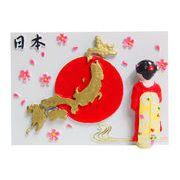 お土産JAPANマグネット 日の丸 《外国人観光客向け日本土産》