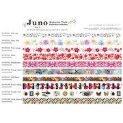 6月上旬 発売予定  5月16日予約締切 JUNO Vol4 マスキングテープ 15mm masking tape