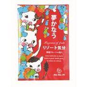 ◆日本製◆『夢かなう リゾート気分 南国フルーツの香り』