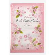 ◆日本製◆リッチバス桜★