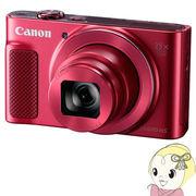 キヤノン コンパクトデジタルカメラ PowerShot SX620 HS [レッド] 【Wi-Fi機能】【手ブレ補正】