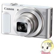 キヤノン コンパクトデジタルカメラ PowerShot SX620 HS [ホワイト] 【Wi-Fi機能】【手ブレ補正】